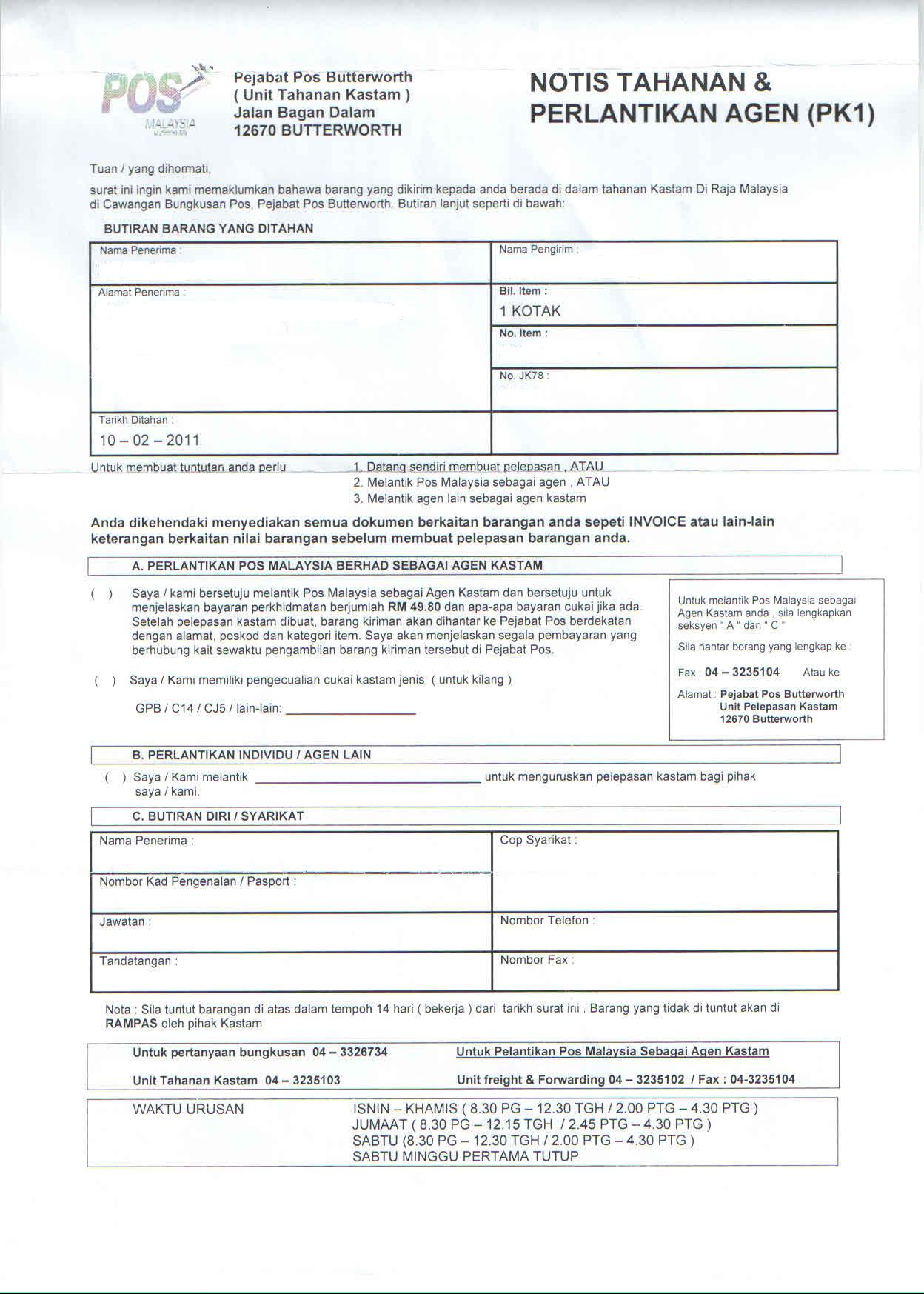 how to avoid from custom duties in malaysia  u2013 xtremepassion